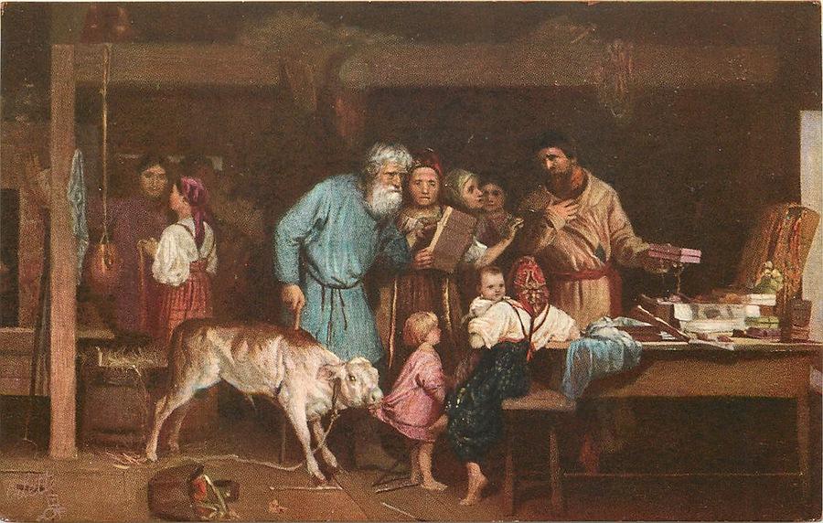 Н. А. Кошелев. Офеня-коробейник. 1865